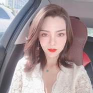 userpcqo1943's profile photo
