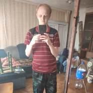 andreyk294987's profile photo