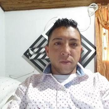cortesc274299_Ciudad De Mexico_미혼_남성