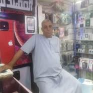 mohamedf207761's profile photo