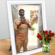 aruns572385's profile photo