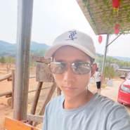 usereciny68134's profile photo