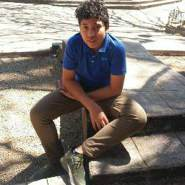 dilanc929680's profile photo