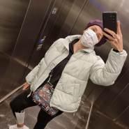 giannae970779's profile photo