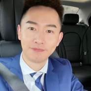 ask6646's profile photo