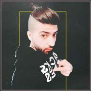 Adm_26's profile photo