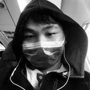 userizma32's profile photo