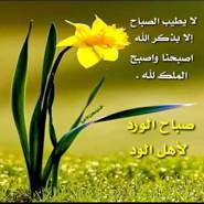 almayahr's profile photo