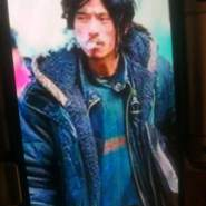 userfkn09851's profile photo