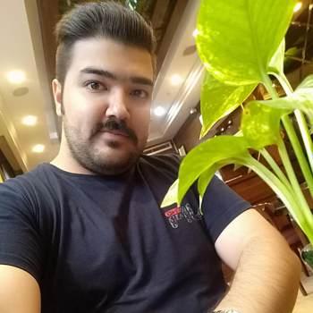 mrw4641_Khorasan-E Razavi_Singur_Domnul