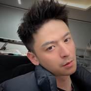 userncazt795's profile photo