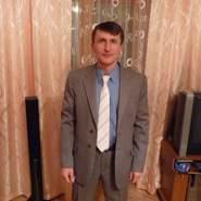 uaviktor's profile photo