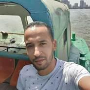 hosh019's profile photo