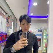 chimau789898's profile photo