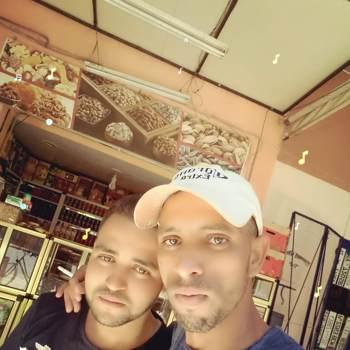 zharf625_Marrakech-Safi_Singur_Domnul