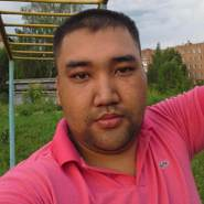 poolb26's profile photo