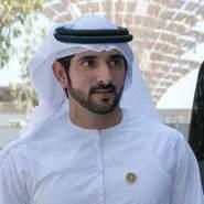 princeh887577's profile photo