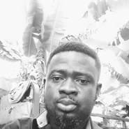 poakwaa's profile photo