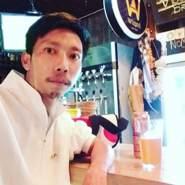 joe14251's profile photo
