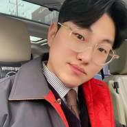 frankhong17419's profile photo