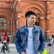 james123461's profile photo