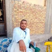 bo30686's profile photo