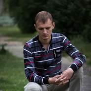 victordemihov's profile photo