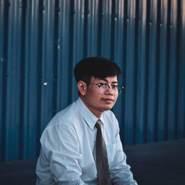 tanintatum's profile photo