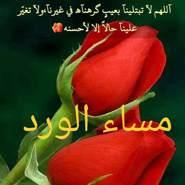 ahmada961016's profile photo