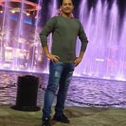 michaelm124197's profile photo