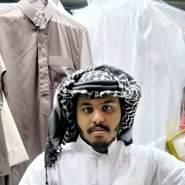 ryana43160's profile photo