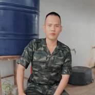 KhunBeer's profile photo