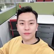 yeungc643673's profile photo