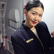 userqwu98752's profile photo
