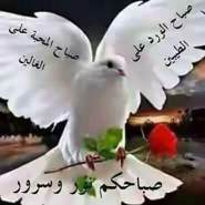 aalym889204's profile photo