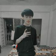 userqe067911's profile photo