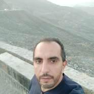 amr5262's profile photo