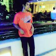 dear251's profile photo