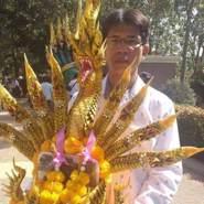usersa6493's profile photo