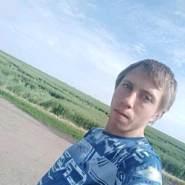dimas933928's profile photo