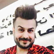 aamr289571's profile photo