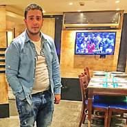 ahmedm48674's profile photo