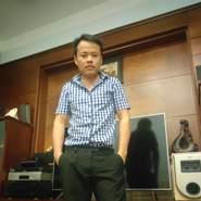 tait606's profile photo