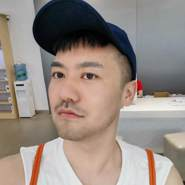 useronkxf192's profile photo