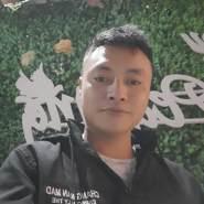 dept553's profile photo