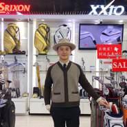 usernr3807's profile photo