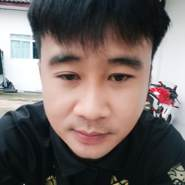 userihlb219's profile photo