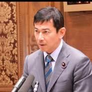 chungl485763's profile photo