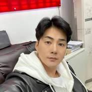 younglee198359's profile photo