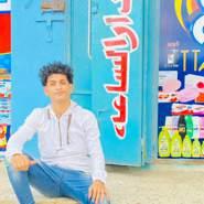 waddaha579668's profile photo